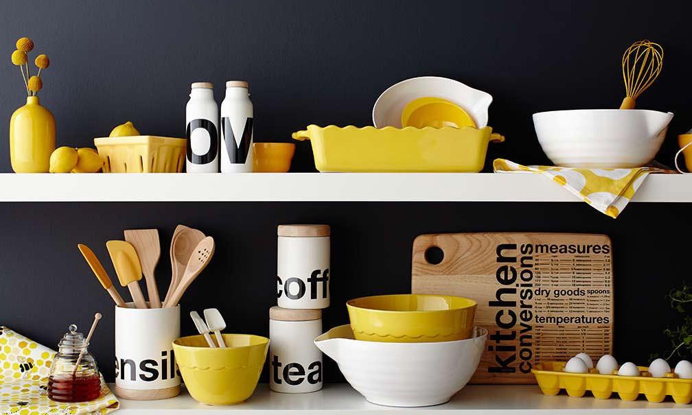 Menaje de cocina tienda menaje hosteleria online for Utensilios de menaje
